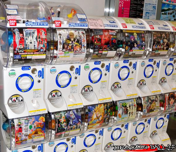Dragon Ball LF Collection  Bienvenue dans mon univers : Blog consacré a ma