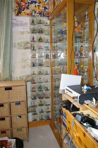 http://dragonballlf.free.fr/photos/IMGP4741.JPG